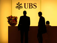 סניף UBS  בהונג קונג /צילום: רויטרס Bobby Yip