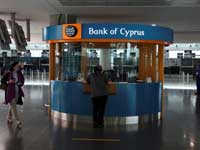 Bank of Cyprus/צילום: רויטרס Yiannis Kourtoglou