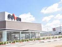 SEVEN / צילום: יחצ