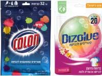 דיזולב וקולון   / צילום:יחצ