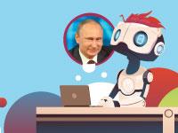 רוסיה כמורדור