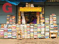 חנות ספרים בהודו / צילום: Shutterstock | א.ס.א.פ קריאייטיב