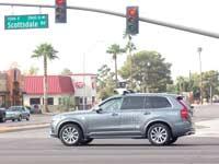 מכונית וולבו אוטונומית / צילום: רויטרס