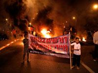 הפגנת תושבי הדרום/ צילום: רויטרס Amir Cohen