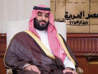 יורש העצר הסעודי בן סלמאן/צילום: רויטרס Handout