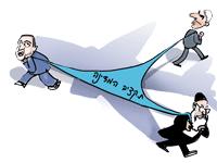 תקציב המדינה / איור: גיל  ג'יבלי