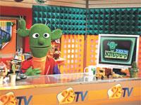 קישקשתא הטלויזיה החינוכית / צילום: יחצ