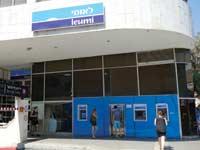 בנק לאומי סניף דיזנגוף / צילום: תמר מצפי