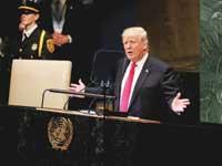 טראמפ נואם בניו יורק./ צילום: רויטרס