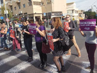 המחאה נגד אלימות כלפי נשים: בעולם מקדמים שילוב, אצלנו נלחמים בהדרה