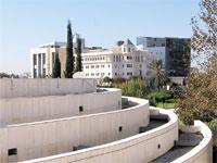 אוניברסיטת בר אילן/ צילום:Shutterstock   א.ס.א.פ קרייטיב