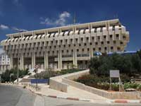 בניין בנק ישראל \ צילום:Shutterstock ס.א.פ קרייטיב