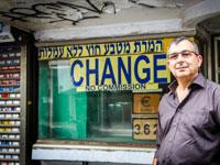 עוד יהודה שפר/ צילום: שלומי יוסף