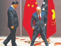 APEC נשיא סין  וראש ממשלת פפואה ניו גיני בכנס /צילום: רויטרס David Gray