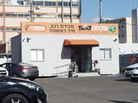 שלמה Sixt/ צילום: איל יצהר