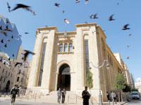 בניין הפרלמנט של לבנון / צילום: רויטרס, Mohamed Azakir