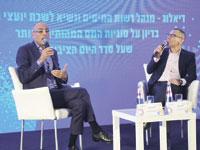יעקב ערן וירון גינדי/ צילום: יחצ