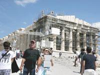 הפנתיאון העתיק באתונה / צילום: רויטרס, Alkis Konstantinidis