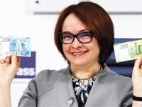 אלווירה נביולינה נגידת הבנק של רוסיה / צילום: רויטרס