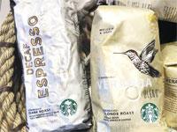 קפה ארוז של סטארבקס - צילום רויטר