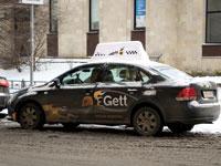 מונית של גט / צילום: צילומים:  Shutterstock/ א.ס.א.פ קרייטיב