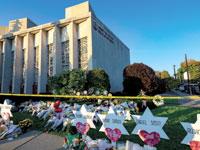 בית הכנסת עץ חיים בפיטסבורג/ צילום: shutterstoc