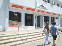 דואר ישראל תל אביב/ צילום: איל יצהר