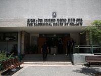 """ביה""""ד הרבני בת""""א. / צילום:  יחצ"""