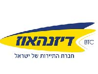 דיזנהאוס לוגו