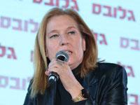 ציפי לבני בוועידת ישראל לעסקים 2018 / צילום: תמר מצפי