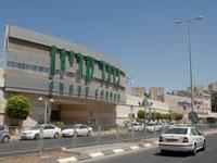 גרנד קניון חיפה / צילום: תמר מצפי