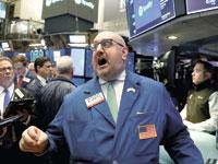 בורסת NYSE / צילום: Lucas Jackson / רויטרס