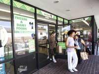 חנות מרשת Dollar Tree, / צילום: רויטרס