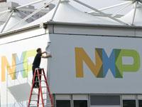ביתן של NXP בתערוכת האלקטרוניקה בלאס וגגאס / צילום: רויטרס