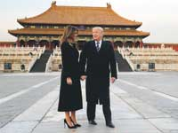 דונלד ומלניה טראמפ בעיר האסורה בסין /צילום:  Jonathan Ernst, רויטרס