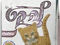 לה קט / צילום: אתר החברה