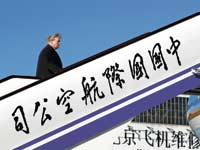 טראמפ עולה על מטוס בבייג'ין  / צילום:רויטרס - Jonathan Ernst