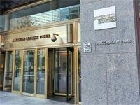 משרדי אמריקן אקספרס בניו יורק / צילום: Shutterstock/ א.ס.א.פ קרייטיב