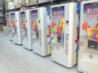 מכונות ממכר משקאות שלNice-Vend   / צילום: אתר החברה