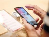 אייפון X / צילום: רויטרס, Hamad I Mohammed