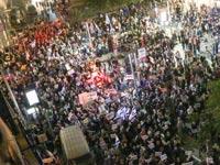 ההפגנה ברוטשילד / צילום: שלומי יוסף