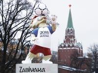 ההכנות במוסקבה למונדיאל / צילום: רויטרס