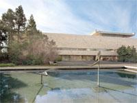 הספרייה הלאומית מבחוץ/ צילום: אסף פינצ'וק