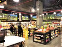 מחלקת המזון הטרי בסופרמרקט שנבנה בבניין/ צילום: יחצ