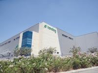 המרכז של נובולוג / צילום: איל יצהר