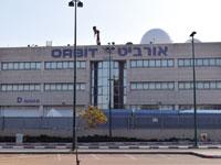 משרדי אורביט בנתניה / צילום: בר אל