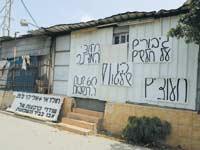 מבני המחלוקת בפארק החורשות בתל אביב/ צילום:  איל יצהר
