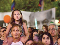 הפגנה נגד התיקון לחוק הפונדקאות /  צילום: איל יצהר
