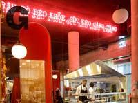 ק־פה האנוי / צילום: איל יצהר