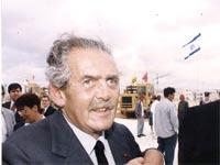 אדמונד רוטשילד / צילום: שלמה וולקוביץ'